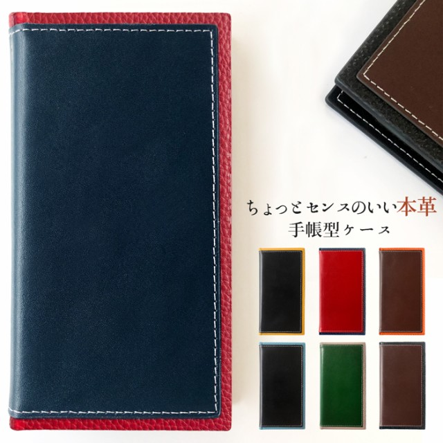 GALAXY S10 SCV41 SC-03L ケース 手帳型 スマホケ...