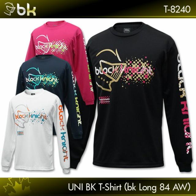 ブラックナイト black knight BK Tシャツ(bkロン...