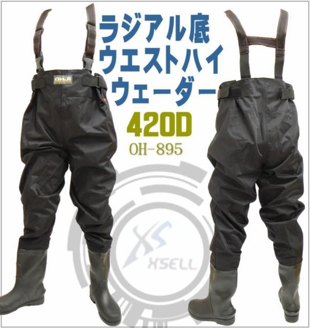エクセル 補修材付 ラジアルソール OH-895 ...