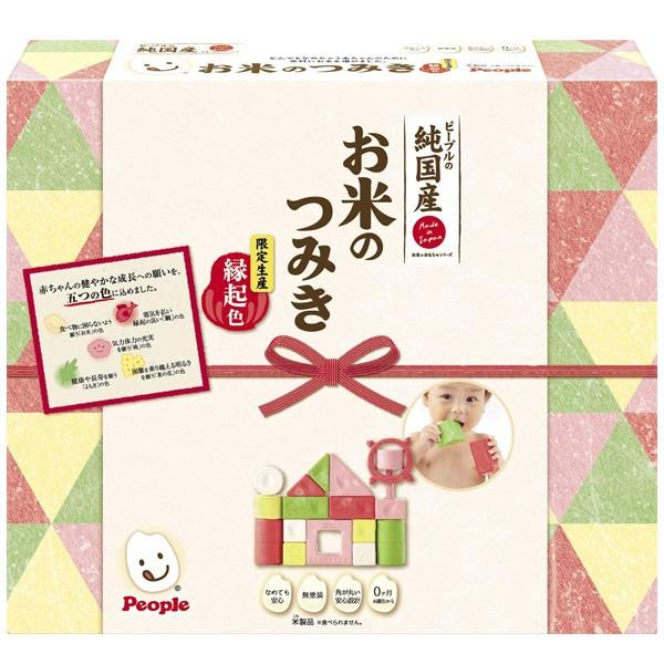 送料無料! 純国産お米のおもちゃシリーズ  お米...
