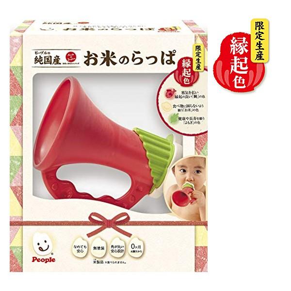 純国産お米のおもちゃシリーズ  お米のらっぱ 限...