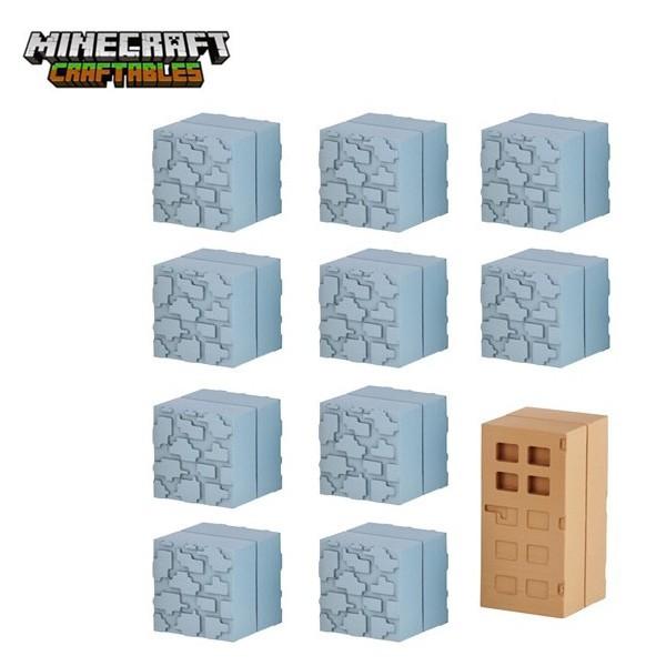 マインクラフト マイケシ ブロックセット 丸石と...
