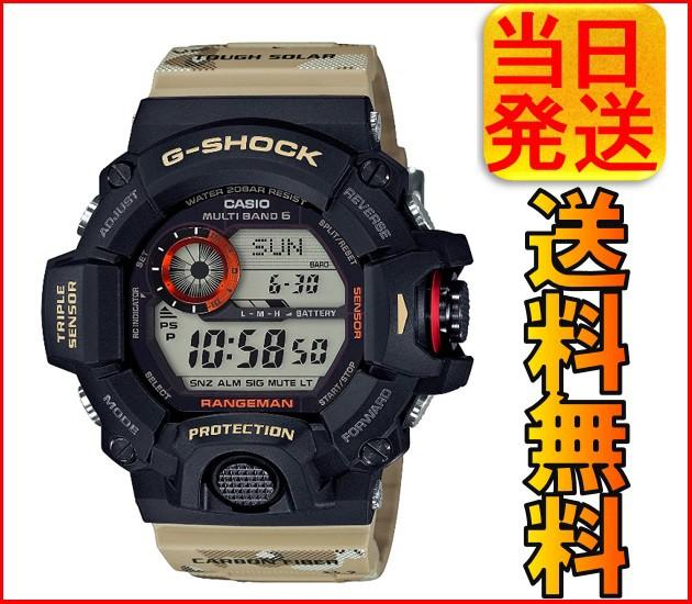 【送料無料】CASIO (カシオ) 腕時計 G-SHOCK(Gシ...