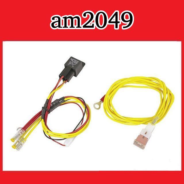 AM2049 リレー付電源ケーブル