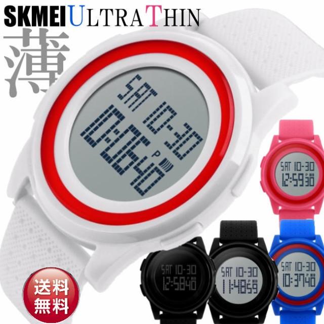 SKMEI 超薄型スポーツデジタル腕時計【5色】時刻...