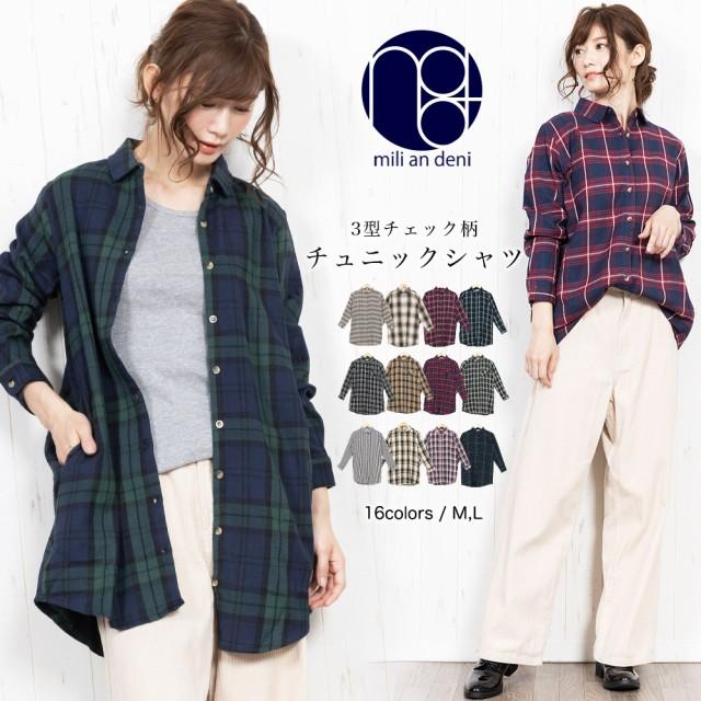 【春新作】チェックシャツ レギュラーカラー チュ...