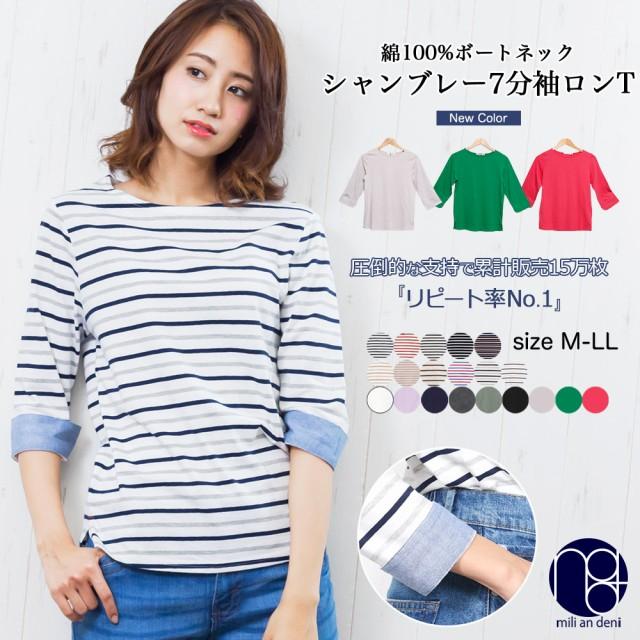 【春新作】 綿100% tシャツ レディース ボーダー ...