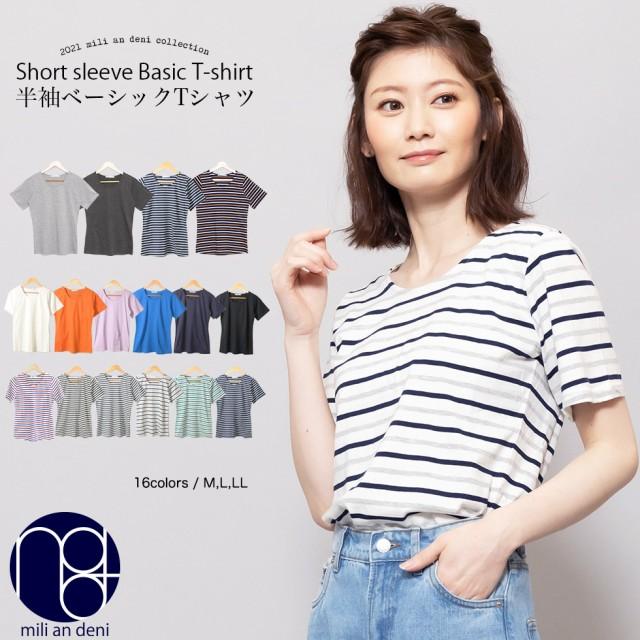 【春新作】 ボーダー tシャツ 半袖 カットソー ト...
