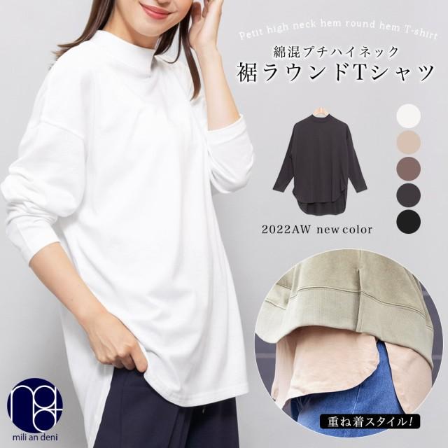 【秋新作】レイヤードTシャツ BIGTシャツ コット...