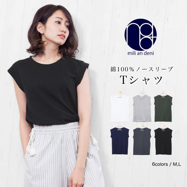 【夏新作】Tシャツ ノースリーブ クルーネック カ...