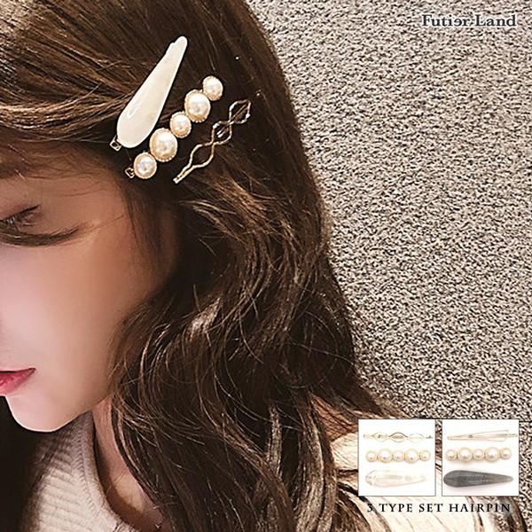 新作 ヘアピン セット 3本セット ヘアクリップ ピン アクセサリー 韓国 ファッション / 3タイプセットヘアピン