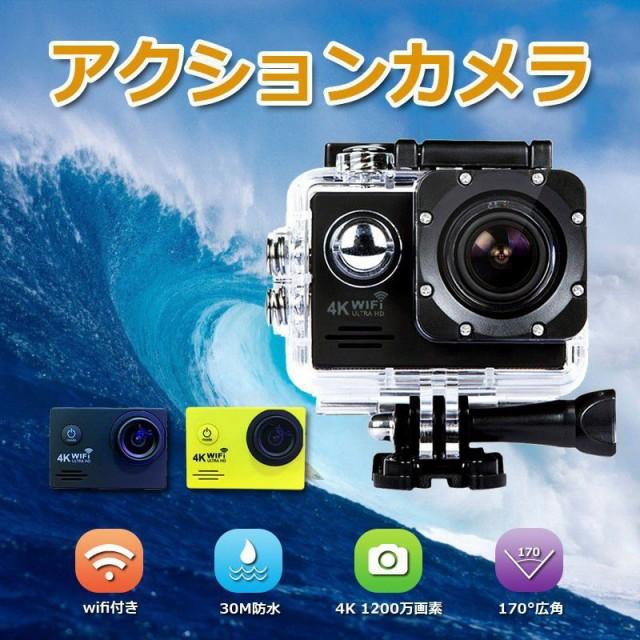 アクションカメラ スポーツカメラ 防水カメラ 4K ...