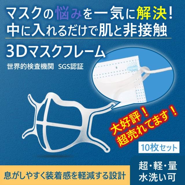 「500円クーポン配布中」【2021改良版・10枚入り...