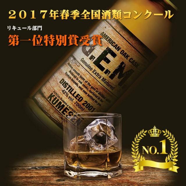 G.E.M.|泡盛|久米仙酒造|久米仙[飲み物>お酒...