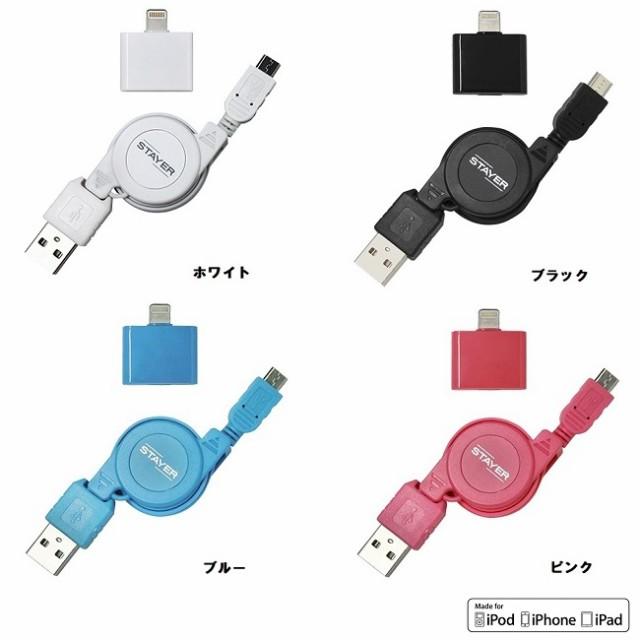 安心のApple MFi認証品 iPhone&iPod&iPad用ライト...