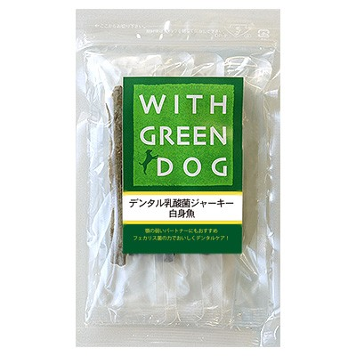 WITH GREEN DOG(ウィズ・グリーンドッグ)デンタ...
