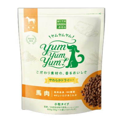 WITH GREEN DOG(ウィズ・グリーンドッグ)Yum Yu...