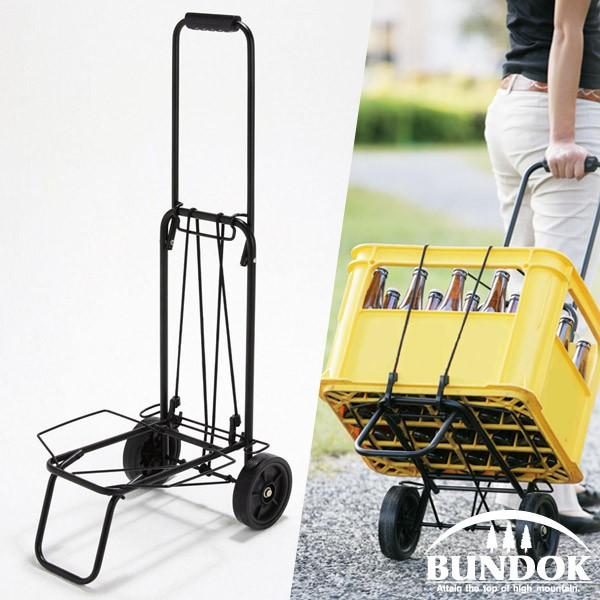 【送料無料】BUNDOK キャリーカートM