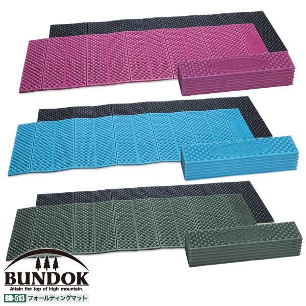 【送料無料】BUNDOK フォールディングマット/BD-5...