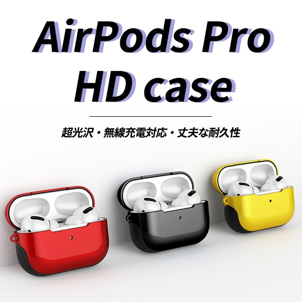 Airpods Pro ケース カバー ハード Case airpods ...