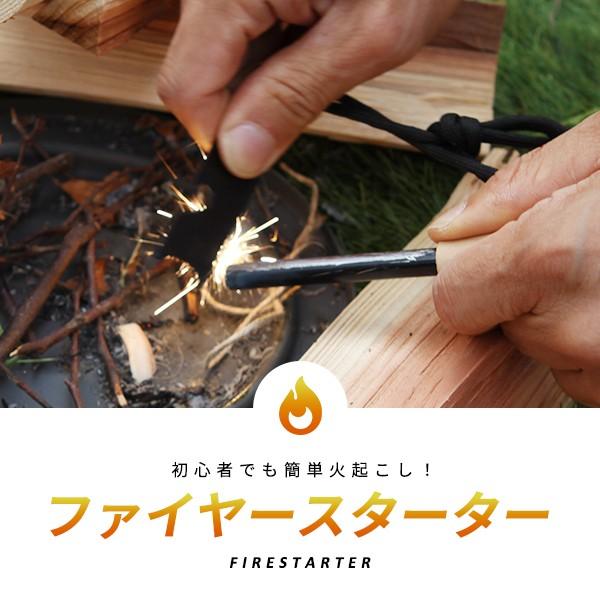 【麻紐約10m、日本語説明書付き】ファイヤースタ...