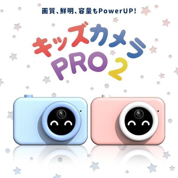 ★子供用 キッズカメラ PRO2 3200万画素 32GBSDカ...