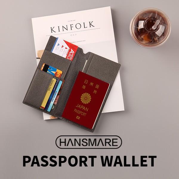 【無料ラッピング】パスポートケース パスポート...
