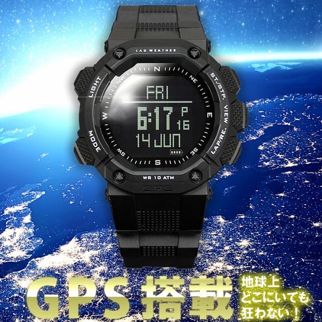GPS 腕時計 登山におすすめ 高度計 方位計を搭載...