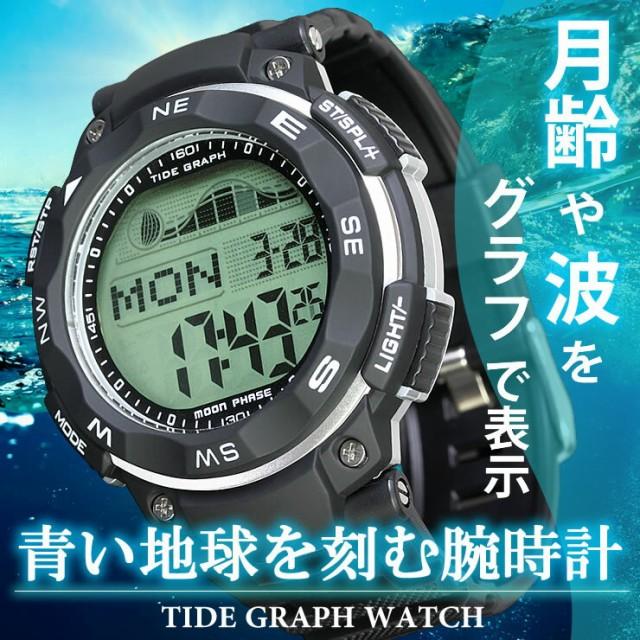 タイドグラフ 腕時計 メンズ 100m防水 ダイバーズ...