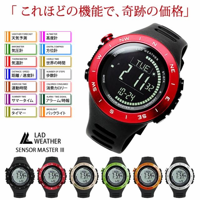 メンズ 腕時計 高度計/気圧計/気温計/方位計/天気...