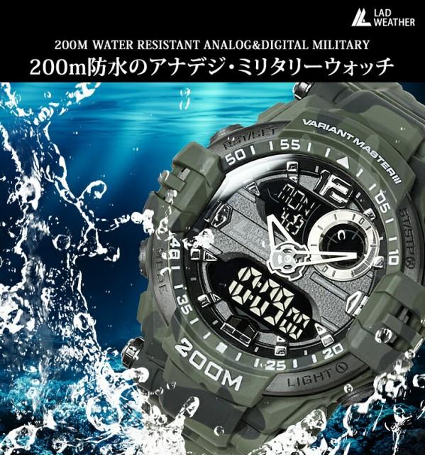 200m防水を搭載した、アウトドア腕時計 メンズ 時...