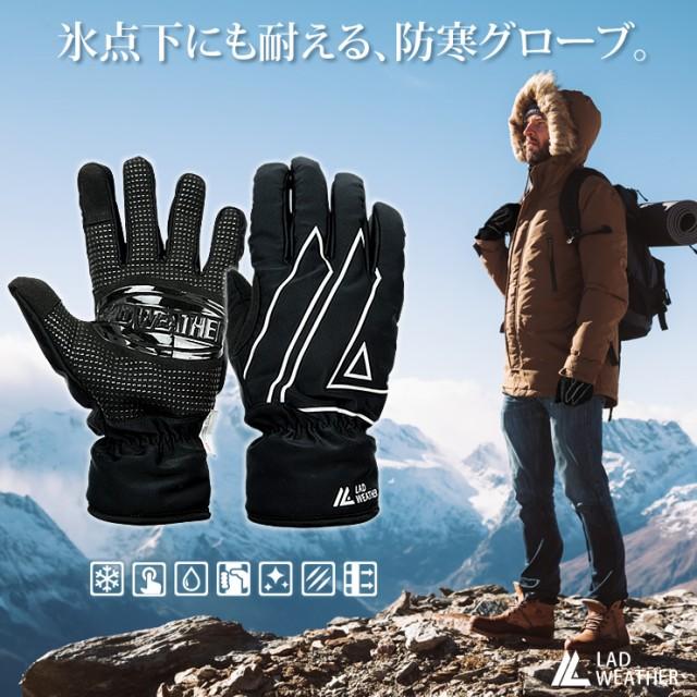 最強の防寒手袋が登場!スマホ対応、防水/防風 機...