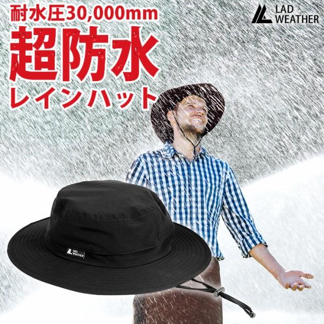 激しい雨にも濡れずに蒸れない、レインハット 防...