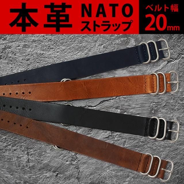 腕時計 替えベルト メンズ レディース 20mm NATO...