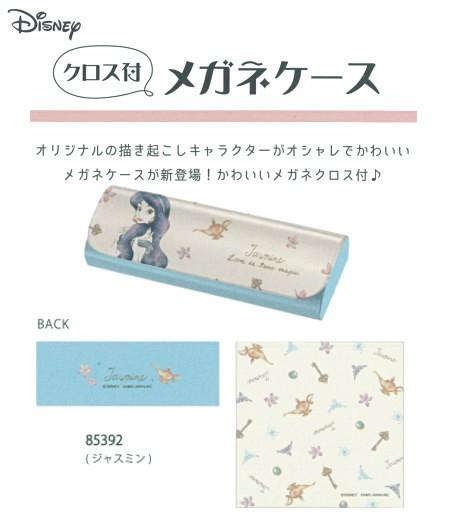 カミオジャパン 85392 ディズニー PMプリンセス ...