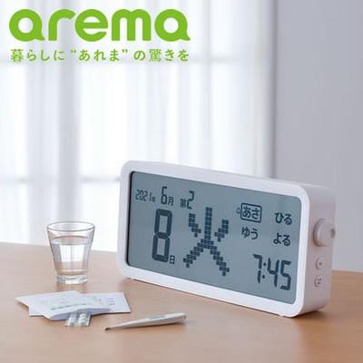 キングジム デジタル日めくりカレンダー arema(ア...