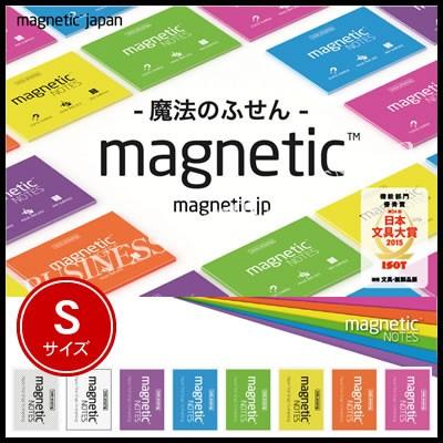 【メール便可能】ウインテック 魔法のふせん magn...