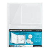 コクヨ KOKUYO ラ-YT880 取扱説明書ファイル替紙 ...