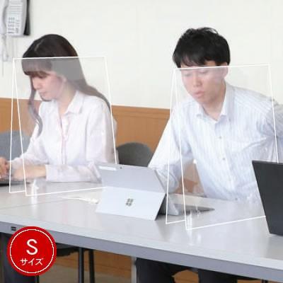 《7月上旬販売予定》西敬 飛沫感染防止卓上パーテ...