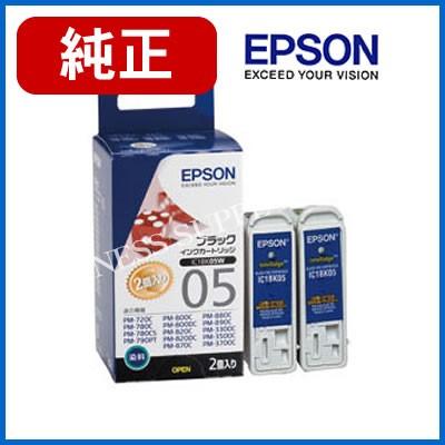 エプソン EPSON 純正 インクカートリッジ ブラッ...