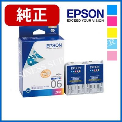 エプソン EPSON 純正 インクカートリッジ 5色一体...