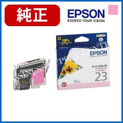 エプソン EPSON 純正 インクカートリッジ ライト...