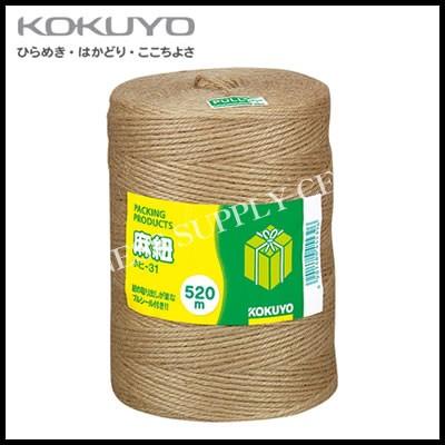 コクヨ KOKUYO  麻紐チーズ巻き<520m> ホヒ-31