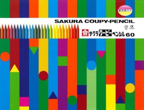 サクラクレパス クーピーペンシル60色(缶入り) FY...