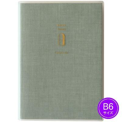 ダイゴー 令和日記 1日1ページ 横罫<B6> 緑 R22...