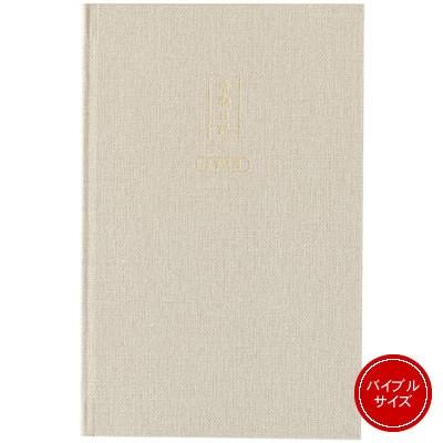ダイゴー 令和日記 3年連用 横罫<バイブルサイズ...
