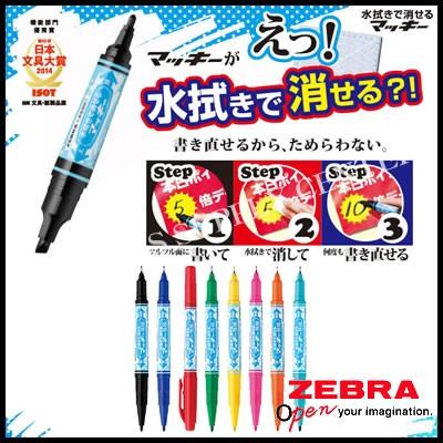 【メール便可能】ゼブラ 水性マーカー 水拭きで消...