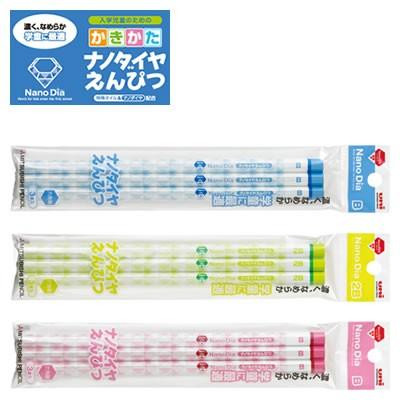 三菱鉛筆 ナノダイヤえんぴつ<B・2B/3本パック>...
