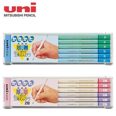 三菱鉛筆 ユニスター かきかた鉛筆<3角軸/B・2B/...