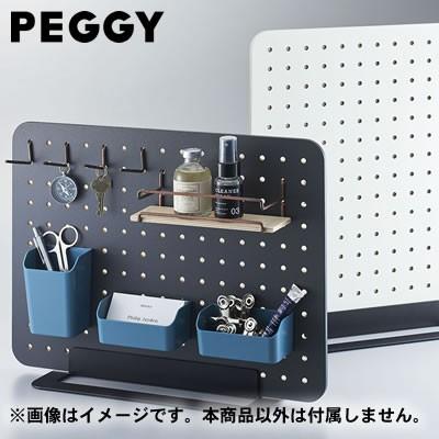 キングジム 卓上収納ボード PEGGY(ペギー) PG400